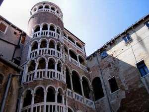 Venezia Scala Bovolo