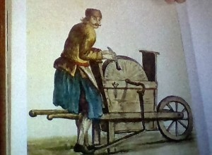 e gua cortei visto dal Grevenbrch nella Venezia del '700