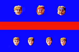 il vessillo dei Sette Comuni